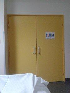 27 Hospitalisation - hôpital de Jonzac - photo perso - 20200829_230758