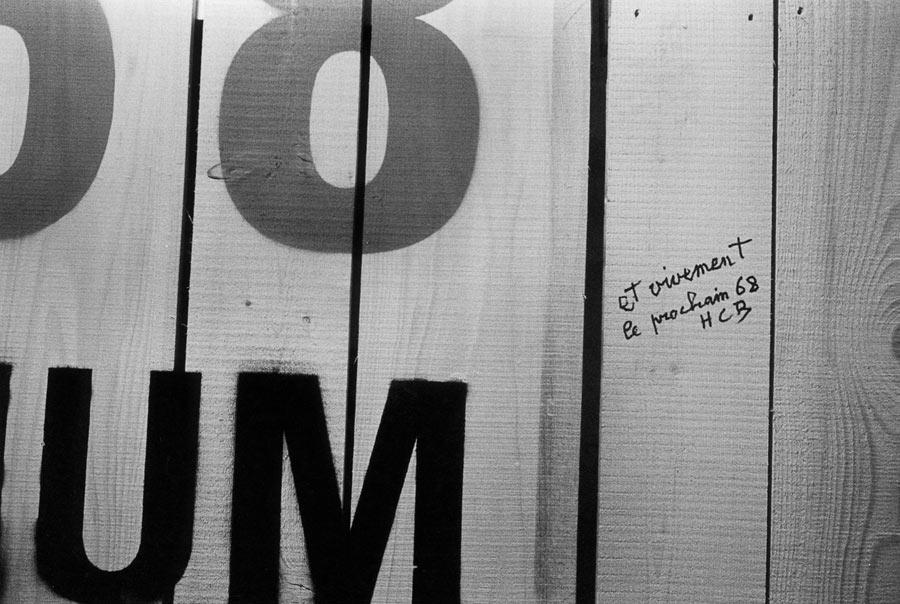 22 RIBOUD Marc - Henri Cartier-Bresson - Paris - 1998