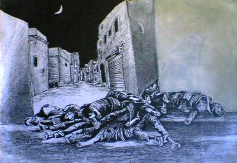 128 YAHYA Adnan - Sabra et Chatila 17 - 1983