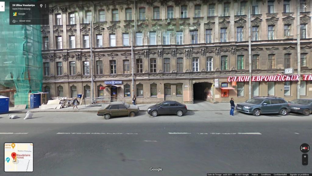 161 Baudelaire fermé - street view 2011