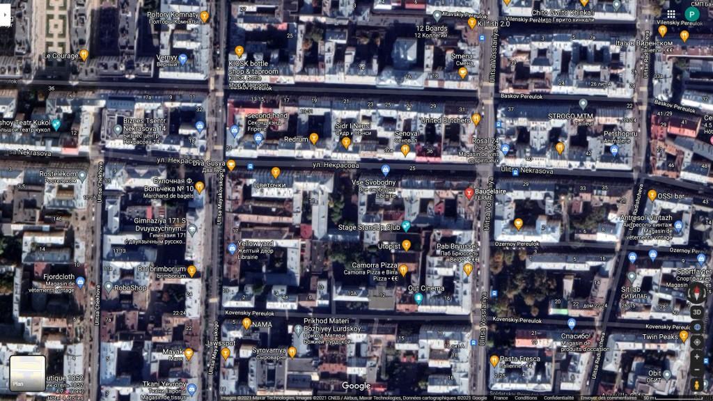 161 Baudelaire fermé - Google Maps (copie d'écran) - 2021